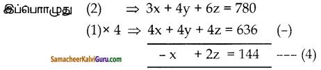 Samacheer Kalvi 10th Maths Guide Chapter 3 இயற்கணிதம் Ex 3.1 10