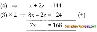 Samacheer Kalvi 10th Maths Guide Chapter 3 இயற்கணிதம் Ex 3.1 11
