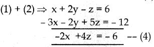 Samacheer Kalvi 10th Maths Guide Chapter 3 இயற்கணிதம் Ex 3.1 12