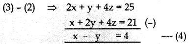 Samacheer Kalvi 10th Maths Guide Chapter 3 இயற்கணிதம் Ex 3.1 14