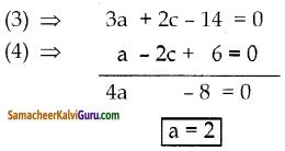 Samacheer Kalvi 10th Maths Guide Chapter 3 இயற்கணிதம் Ex 3.1 3
