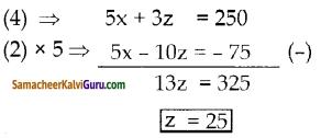 Samacheer Kalvi 10th Maths Guide Chapter 3 இயற்கணிதம் Ex 3.1 5