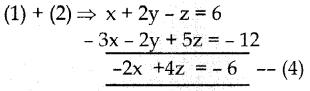 Samacheer Kalvi 10th Maths Guide Chapter 3 இயற்கணிதம் Ex 3.1 6