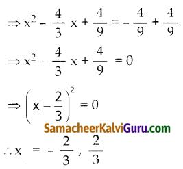 Samacheer Kalvi 10th Maths Guide Chapter 3 இயற்கணிதம் Ex 3.11 1
