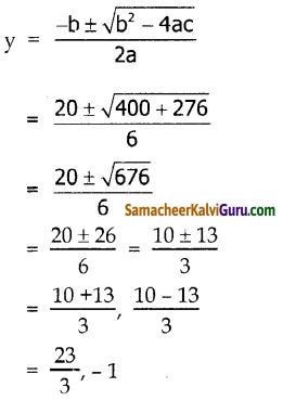 Samacheer Kalvi 10th Maths Guide Chapter 3 இயற்கணிதம் Ex 3.11 4
