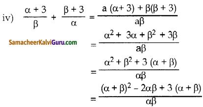 Samacheer Kalvi 10th Maths Guide Chapter 3 இயற்கணிதம் Ex 3.14 1