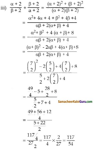 Samacheer Kalvi 10th Maths Guide Chapter 3 இயற்கணிதம் Ex 3.14 3