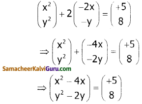 Samacheer Kalvi 10th Maths Guide Chapter 3 இயற்கணிதம் Ex 3.18 8