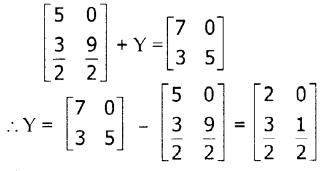 Samacheer Kalvi 10th Maths Guide Chapter 3 இயற்கணிதம் Ex 3.18 9