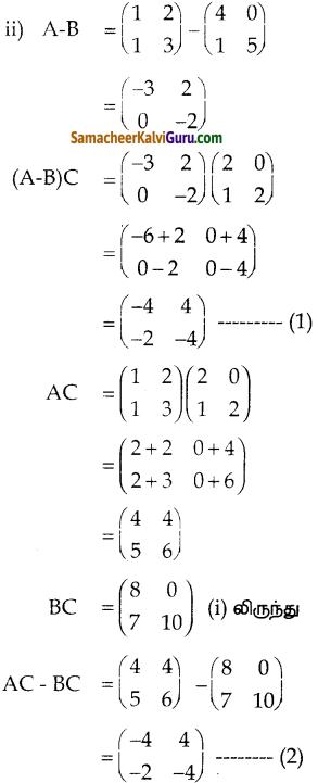Samacheer Kalvi 10th Maths Guide Chapter 3 இயற்கணிதம் Ex 3.19 11