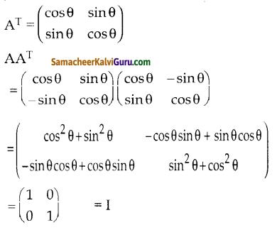 Samacheer Kalvi 10th Maths Guide Chapter 3 இயற்கணிதம் Ex 3.19 14