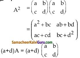Samacheer Kalvi 10th Maths Guide Chapter 3 இயற்கணிதம் Ex 3.19 15
