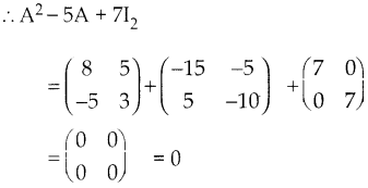 Samacheer Kalvi 10th Maths Guide Chapter 3 இயற்கணிதம் Ex 3.19 20