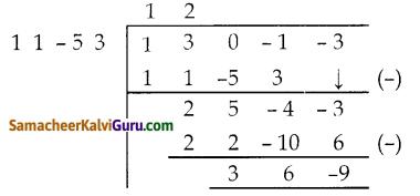 Samacheer Kalvi 10th Maths Guide Chapter 3 இயற்கணிதம் Ex 3.2 1