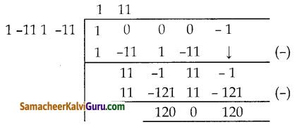 Samacheer Kalvi 10th Maths Guide Chapter 3 இயற்கணிதம் Ex 3.2 3