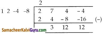 Samacheer Kalvi 10th Maths Guide Chapter 3 இயற்கணிதம் Ex 3.2 5