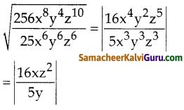 Samacheer Kalvi 10th Maths Guide Chapter 3 இயற்கணிதம் Ex 3.20 1