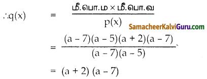 Samacheer Kalvi 10th Maths Guide Chapter 3 இயற்கணிதம் Ex 3.3 4
