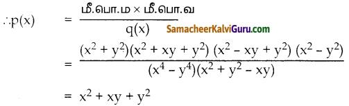 Samacheer Kalvi 10th Maths Guide Chapter 3 இயற்கணிதம் Ex 3.3 5