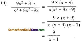 Samacheer Kalvi 10th Maths Guide Chapter 3 இயற்கணிதம் Ex 3.4 1