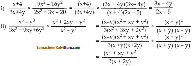 Samacheer Kalvi 10th Maths Guide Chapter 3 இயற்கணிதம் Ex 3.5 2