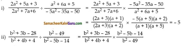Samacheer Kalvi 10th Maths Guide Chapter 3 இயற்கணிதம் Ex 3.5 3