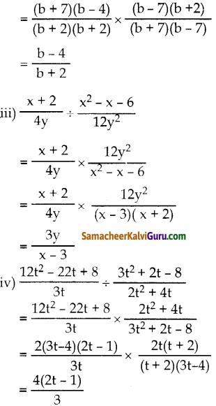 Samacheer Kalvi 10th Maths Guide Chapter 3 இயற்கணிதம் Ex 3.5 4