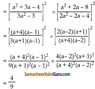 Samacheer Kalvi 10th Maths Guide Chapter 3 இயற்கணிதம் Ex 3.5 5