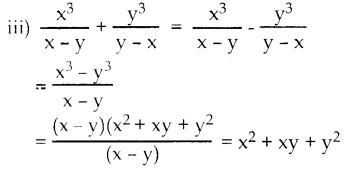 Samacheer Kalvi 10th Maths Guide Chapter 3 இயற்கணிதம் Ex 3.6 2