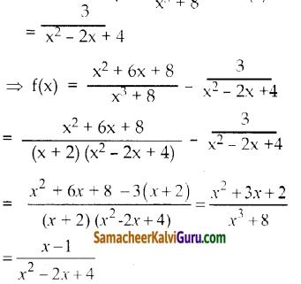 Samacheer Kalvi 10th Maths Guide Chapter 3 இயற்கணிதம் Ex 3.6 5