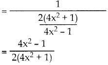 Samacheer Kalvi 10th Maths Guide Chapter 3 இயற்கணிதம் Ex 3.6 7