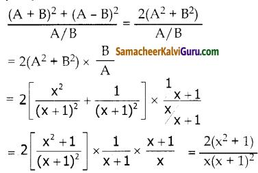 Samacheer Kalvi 10th Maths Guide Chapter 3 இயற்கணிதம் Ex 3.6 8