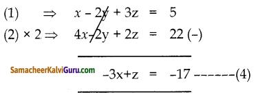 Samacheer Kalvi 10th Maths Guide Chapter 3 இயற்கணிதம் Unit Exercise 3 1
