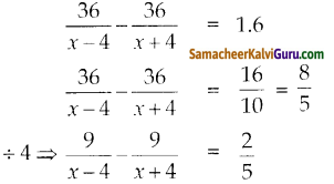Samacheer Kalvi 10th Maths Guide Chapter 3 இயற்கணிதம் Unit Exercise 3 12