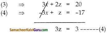 Samacheer Kalvi 10th Maths Guide Chapter 3 இயற்கணிதம் Unit Exercise 3 2