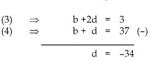 Samacheer Kalvi 10th Maths Guide Chapter 3 இயற்கணிதம் Unit Exercise 3 21