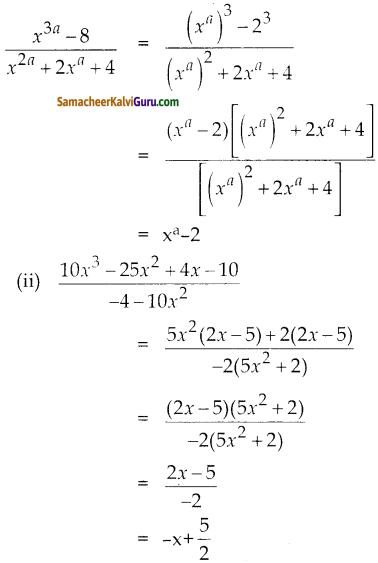 Samacheer Kalvi 10th Maths Guide Chapter 3 இயற்கணிதம் Unit Exercise 3 7