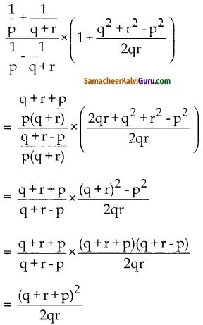 Samacheer Kalvi 10th Maths Guide Chapter 3 இயற்கணிதம் Unit Exercise 3 8