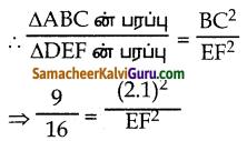 Samacheer Kalvi 10th Maths Guide Chapter 4 வடிவியல் Ex 4.1 13