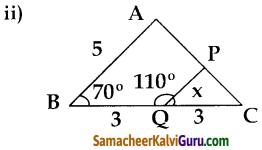 Samacheer Kalvi 10th Maths Guide Chapter 4 வடிவியல் Ex 4.1 2