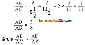 Samacheer Kalvi 10th Maths Guide Chapter 4 வடிவியல் Ex 4.1 3