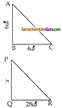 Samacheer Kalvi 10th Maths Guide Chapter 4 வடிவியல் Ex 4.1 5