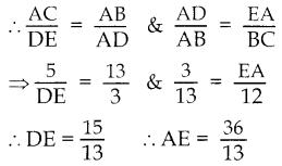 Samacheer Kalvi 10th Maths Guide Chapter 4 வடிவியல் Ex 4.1 8