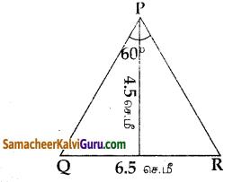 Samacheer Kalvi 10th Maths Guide Chapter 4 வடிவியல் Ex 4.2 12