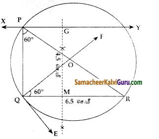 Samacheer Kalvi 10th Maths Guide Chapter 4 வடிவியல் Ex 4.2 13