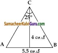 Samacheer Kalvi 10th Maths Guide Chapter 4 வடிவியல் Ex 4.2 14