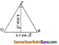 Samacheer Kalvi 10th Maths Guide Chapter 4 வடிவியல் Ex 4.2 9