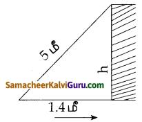 Samacheer Kalvi 10th Maths Guide Chapter 4 வடிவியல் Ex 4.3 10