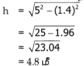 Samacheer Kalvi 10th Maths Guide Chapter 4 வடிவியல் Ex 4.3 11