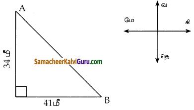 Samacheer Kalvi 10th Maths Guide Chapter 4 வடிவியல் Ex 4.3 3